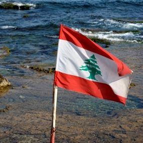 سيناريو تفجير لبنان