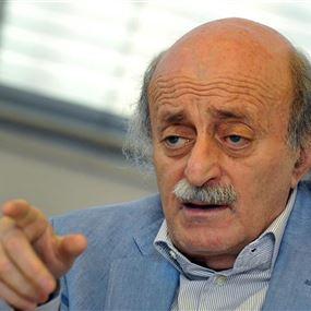 جنبلاط: ما حدث مع الحريري إستثنائي وغير مألوف ولكن!