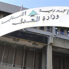 القاضي نديم غزال: استقلت بملء إرادتي وليس كما يُشاع