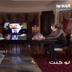 بالفيديو: هذا ما قاله نوح زعيتر قبل عامين عن الحريري!