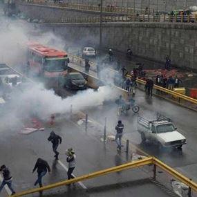 التظاهرات تجتاح أكبر المدن الإيرانية والسلطات تقطع الانترنت