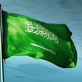 السعودية تطلب من رعاياها مغادرة لبنان فوراً