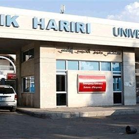 ما حقيقة تكتم مستشفى الحريري عن إصابات من الطواقم بكورونا؟
