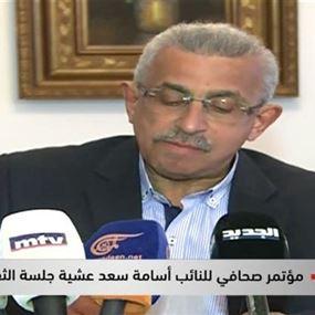 أسامة سعد: لا ثقة لحكومة تواصل النهج الذي أوصل لبنان الى الانهيار