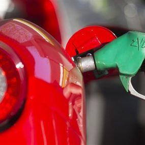 تعميم مصرف لبنان لم يلبِ مطالب مستوردي النفط
