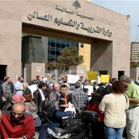 بعد الفاجعة.. ثورة الأهالي تنطلق الإثنين أمام وزارة التربية!