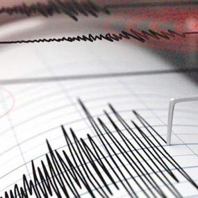 زلزال بقوة 6 درجات قبالة سواحل فوكوشيما في اليابان