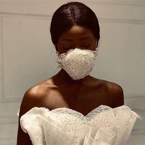 كمامة سواريه لتفادي الكورونا في حفلات الزفاف والمناسبات (صور)