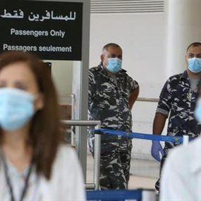 إصابات بكورونا ضمن الرحلات الوافدة إلى بيروت يوم 10 تموز