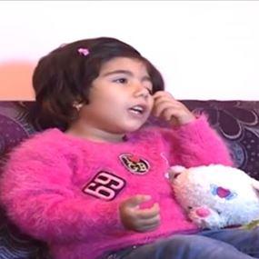 بالفيديو.. ابنة الأعوام الأربعة: لازم اعمل العملية بليز ساعدوني!