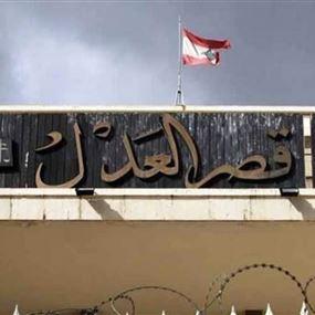 بيان لمجلس القضاء الأعلى حول ما حصل في قصر العدل في بعبدا