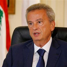 تعميم من حاكم مصرف لبنان.. ماذا تضمن؟