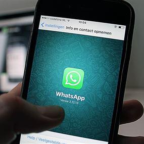 لا إلغاء لخدمة الواتساب أو فرض رسوم عليها في لبنان