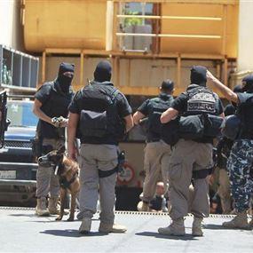 توقيف داعشي قاصر قبل إنتهائه من تجهيز عبوة لعملية ارهابية