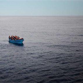 إحباط عملية تهريب عبر البحر.. اليكم التفاصيل
