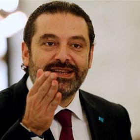 الحريري: دياب نسي أن يسأل أين رئيس الحكومة؟
