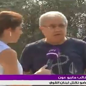 بالفيديو.. ماريو عون: ليش الحرايق ما بتصير الا بالضيع المسيحية؟