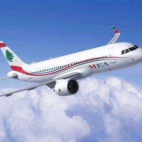 طيران الشرق الأوسط يعلن عن وقف هذه الرحلات