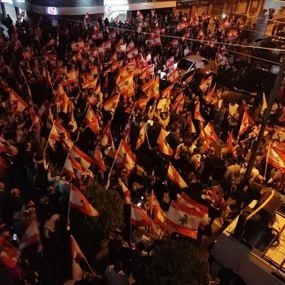 مسيرة مؤيدة للرئيس عون في جونية (فيديو)