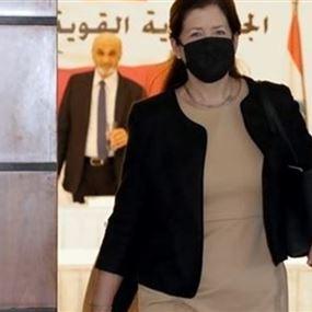 توقيف تنفيذ قرار القاضي مازح بحق السفيرة الاميركية
