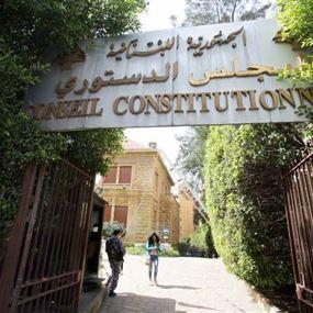 بالصورة: المجلس الدستوري يُبطل قانون الضرائب بكامله