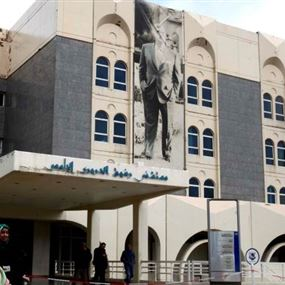 مستشفى الحريري: 37 حالة شفاء و64 اصابة في العزل