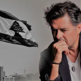 بالفيديو.. نائب لبناني عن أغنية راغب علامة: لازم يطير راسو!