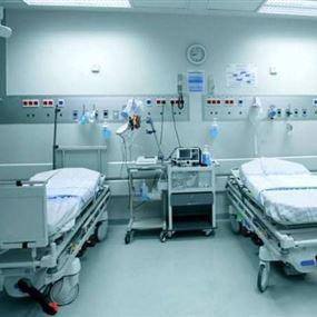 إلزام المستشفيات فئة