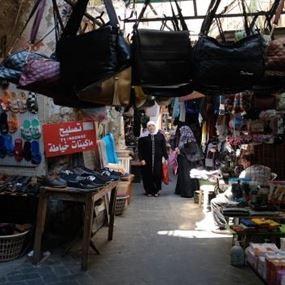 أعمال مشبوهة.. تؤدي الى اكتشاف عصابة تحت جسر سوق الأحد