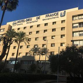 مستشفى اوتيل ديو سيتحمل تكاليف ضحايا المواجهات في الشارع