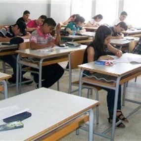 هذا هو موعد صدور نتائج الامتحانات الرسمية للشهادة المتوسطة