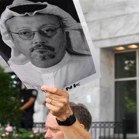 أدلة على قتل خاشقجي.. والسعودية تستعد للاعتراف
