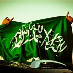 السفارة السعودية لرعاياها: غادروا لبنان في أقرب فرصة!