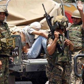 مخابرات الجيش أوقفت السوكو!