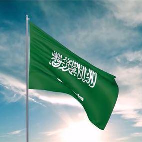 السعودية حصلت على ضمانات بإلتزام حزب الله