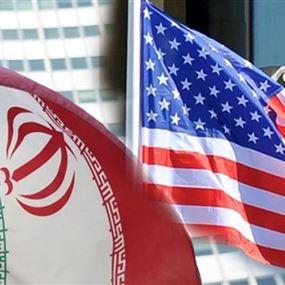 عقوبات أميركية جديدة على كيانات مرتبطة بإيران