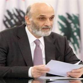 جعجع يطلب من وزراء القوات الاستقالة من الحكومة