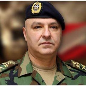 رسالة قائد الجيش الى العسكريّين