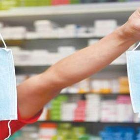محاضر ضبط بحق صيدليات وشركات لبيع الأدوية الطبية