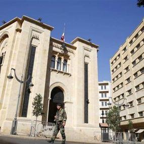بالصور: أول نائب في البرلمان اللبناني.. هل تعرفون من هي؟