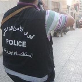 مطلوب بجرائم عدة في قبضة استقصاء بيروت