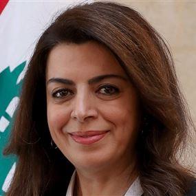 شريم: أعداء لبنان منه وفيه.. أنقذوه منهم!