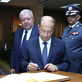 """""""جعارة"""" يهين الرئيس عون.. والرد صفعة من العيار الثقيل!"""