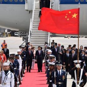"""الصين تطالب واشنطن بإلغاء """"قرارها الخاطىء"""""""
