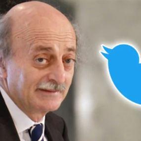 إحذروا تغريدات جنبلاط الوهمية!