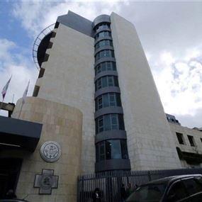 بيان من إدارة مستشفى القديس جاورجيوس بشأن عملية التلقيح