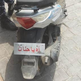 آه يا حنان... بالمرآب رح تنام