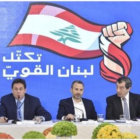 تكتل لبنان القوي الى صفوف المعارضة؟!