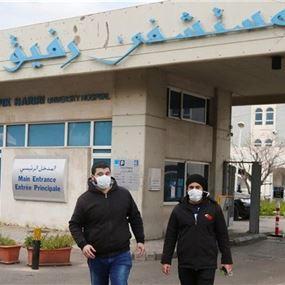 التقرير اليومي لمستشفى الحريري.. ماذا في مضمونه؟