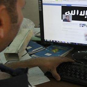 استخدم مواقع التواصل لتجييش الشارع لصالح تنظيمات ارهابية